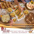 Bahri Resturant Qatar offers 2020