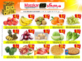 masskar Qatar offers