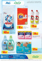 Lulu P&G Offers