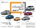 Offers Hyundai Qatar