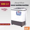 oscar washing machine