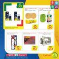spar hypermarket qatar 2021