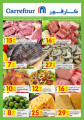 Carrefour Offers - Suber Market