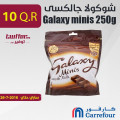 Galaxy minis 250g