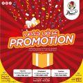 Supermarket Al Moallem Qatar offers