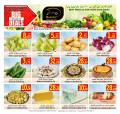 Masskar hypermarket offers