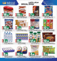 Ansar Galary - Best Price