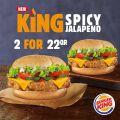 Burger King Qatar Offers