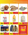 Offers Quality Retail Qatar
