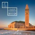 عرض السفر ل الدار البيضاء من ريجينسى