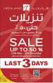 Highland Sale upto 50% Last 3 Days