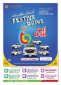 Al Rawabi - FESTIVE DRIVE PROMOTION