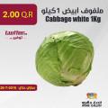 Cabbage white 1Kg