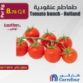 Tomato bunch - Holland