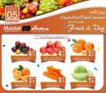 يوم الأحد مخصص لعروض الفواكه والخضراروات