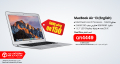 Now save QR150 when you buy MacBook Air Laptop