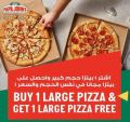 PAPA Johns Pizza Qatar Offers