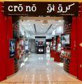 CRONO QATAR Offers