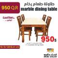 طاولة طعام رخام / 4 كراسى