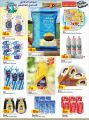 Grand Mall Hypermarket Qatar Offers