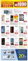 Great Smartphones below 1000 QR