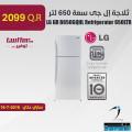 LG GR B650GQHL Refrigerator 650LTR