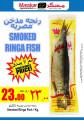 smoked ringa fish Egypt