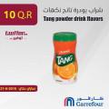 Tang powder drink flavors