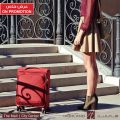 Highland Qatar Offers - Samsonite