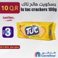 lu tuc crackers 100g