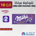 milka milk chocolate 100g