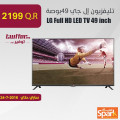 LG Full HD LED TV 49 inch