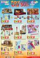 Summer Toy Sale - Kiddy Zone Offers Qatar  2019