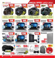 Ansar Gallery ELECTRONICS OFFERS