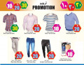 Grand Express Clothing Offers