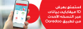 Enjoy 10 MB free data with Ooredoo
