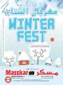 عروض مهرجان الشتاء -  مسكر هايبر ماركت قطر