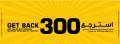 Get free QR 300 Gift  voucher