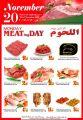 الأثنيين يوم اللحوم في مسكر هايبر ماركت