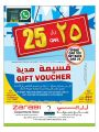 Gift voucher for free from zarabi Qatar