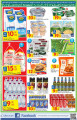 carrefour offers suber market