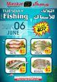 Tuesday For Fishing - Masskar Hyper Market