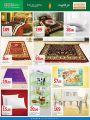 EID AL ADHA MUBARAK Offers - Saudia Hyper Market  Qatar