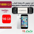 Apple iphone 6 / Gamevice for iphone 16GB