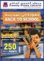 Back to School Offers - Family Food Centre