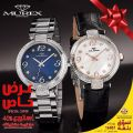 Al-Jaber Watches & Jewelry Qatar Offers