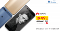R-Book now and get the gift Huawei P10