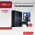 PS4 with Uncharted 4