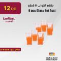 glass set asst 6 pcs