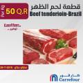 Beef tenderioin-Brazil